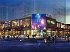 广州购物中心下半年掀开业潮:拟开10个 新增面积超90万�O