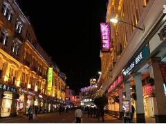 """厦门是个""""不夜城"""" 专家建议可重点打造几个特色夜市"""