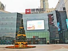 宁波下半年将迎东鼓道等商业体开业 同质化严重的广场如何突围
