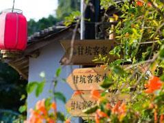 从客家老屋村到深圳文化名片 甘坑小镇是怎么做到的?