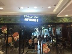 三只松鼠华中首家实体店武广开业 为武汉零食界送来清风