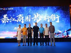 重庆綦江爱琴海购物公园开业在即 创新商业升级引全城关注