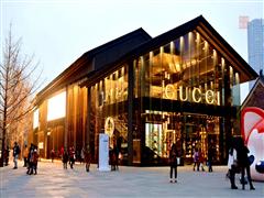 太古里式地标购物中心即将来宁  华润接手中山乐都汇