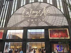 上海陆家嘴中心拟引入老佛爷百货商店 拟于2018年底开业