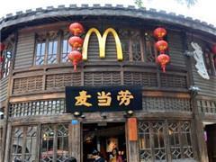 麦当劳联手中国恒大 欲获优先选址抗衡竞争对手肯德基