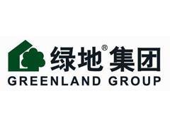 绿地香港11.4亿南下佛山千亩项目 发展重心将回归地产主业?