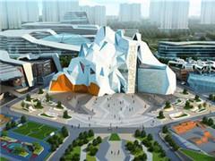 河北高碑店建亚洲最大体育小镇 投资180亿一期月底完工