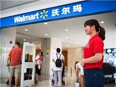 沃尔玛中国二季度销售增长2.5% 深化与京东电商合作