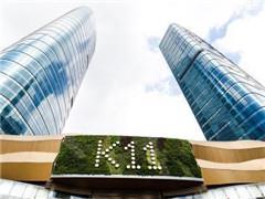 华中首家购物艺术中心武汉光谷K11将于11月2日开业