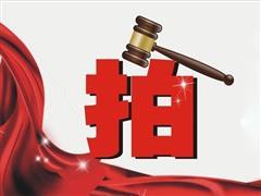 江苏无锡四地块揽金24.82亿 保利8.2亿摘新吴宅地