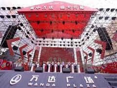 晋中万达广场8月18日开业 60%以上品牌首进晋中