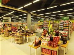 北京泰禾永辉超市今日开业 定位注重生活品质消费者