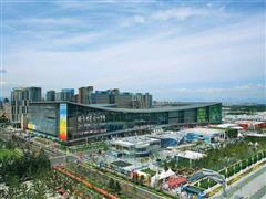 北辰商业2017上半年利润仅30万 未来将退出商业物业