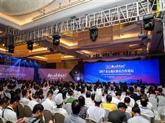 跨界融合和技术进步决定酒店业未来