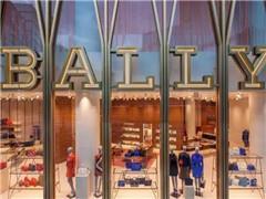 Bally寻求出售估值7亿美元 近半年被出售的奢侈时尚品牌