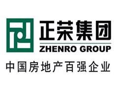 正荣集团联合四家企业以14.3亿元竞得上海虹桥商办地