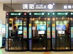 友唱、咪哒等迷你KTV现身郑州商场 它们能否取代传统KTV?