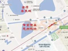 南京仙林将迎4大商业体 含万达茂、金鹰湖滨天地等