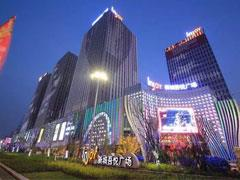 新城商业2017大爆发 一南一北两座吾悦广场同时开业