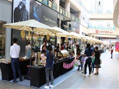 顺城购物中心2017创意市集妙趣开市 带你淘遍全球好物