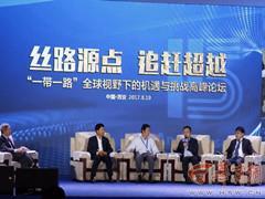 大西安文创平台再添生力军  将接轨国际文化