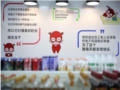 雅堂小超拓店计划:未来5年内直营店规模达10万家