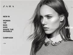 """H&M、Zara等""""快时尚""""做起电商为什么这么""""慢""""?"""