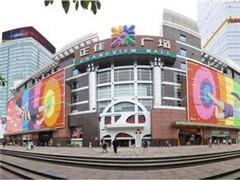 华南第一商圈新零售样本:正佳捅破传统模式天花板!