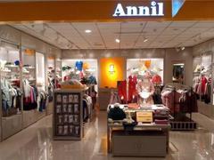 安奈儿上市首报营收、净利双增长 购物中心门店达130家