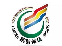 莱茵体育标价2.08亿出售杭州、南通共54处商业房产