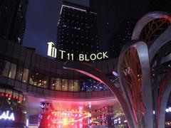 独家丨T11 Block开业倒计时1天 多图剧透高新最美商业街区