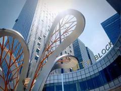 高新首座办公生活街区T11 Block今开业 打造快节奏中的慢生活
