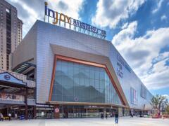 镇江新城吾悦广场打造全业态一站式消费 14万方中心大商业8.25满铺开业