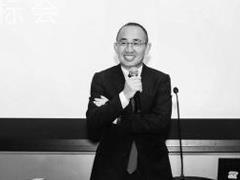 SOHO中国潘石屹:商场严重过剩 出售资产为转型轻资产