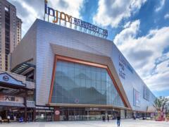 镇江新城吾悦广场8.25开业 打造国内首家新江南风格购物中心