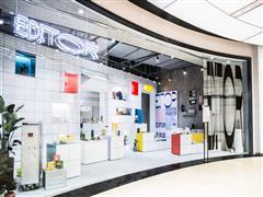 """上海兴业太古汇开了家设计感十足的""""主题买手店"""""""