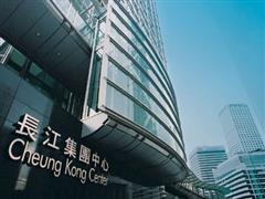 长实地产正式更名长江实业 李泽钜称地产永远是主业