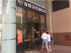 永辉、沃尔玛等实体零售巨头探路:从大而全到小而美