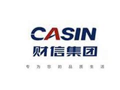 财信发展重庆子公司贷款14.6亿 利率9.2%期限24个月