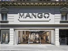 33年来首次亏损 最早进入中国的快时尚品牌Mango陷转型阵痛