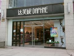 青海抽查皮鞋商品:14批次不合格 达芙妮、红蜻蜓等上黑榜