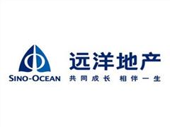 远洋2018年目标千亿 人寿、安邦密切介入多元化业务
