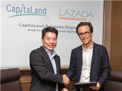新加坡成海外新零售试验田 阿里控股电商与凯德达成合作