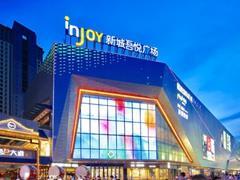 新城开了一家新江南风格的购物中心 汇聚35个首进镇江品牌
