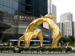 广州友谊国金店持续引入体验式业态 业绩已开始回暖