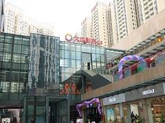 方圆荟首个轻资产项目在黔开业 北尚华城领衔白云商业