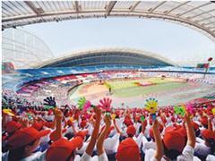 报告:中国体育产业充满商机 该如何拥抱黄金时代?