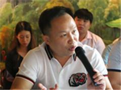 富港集团严盛华:商业项目的打造 需要思考为谁做、怎么做?