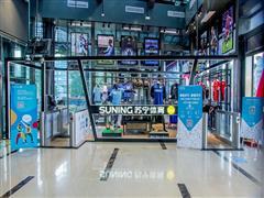 苏宁全国首家无人店开业  黑科技刷脸支付正式上线