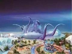 中国元素与全球文化共融 恒大童世界主题乐园惊艳亮相